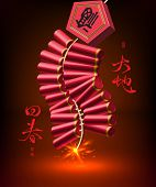 picture of chinese crackers  - 3D Fire Cracker of Chinese New Year Translation - JPG