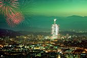Firework show of Taipei city,Taiwan