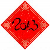 stock photo of chinese new year 2013  - Chinese New Year 2013 Year of Snake - JPG