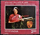 INDIA - CIRCA 1985: A stamp printed in India showing Indira Gandhi circa 1985