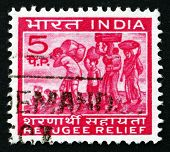 Postage Stamp India 1971 Refugees From East Pakistan
