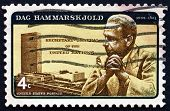 Postage Stamp Usa 1962 Dag Hammarskjold And Un Headquarters