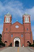 Urakami Cathedral, Nagasaki Japan