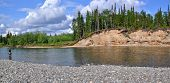 stock photo of ural mountains  - Panoramic view of the river - JPG