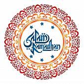Salam Ramadhan Text With Decorative Round Border