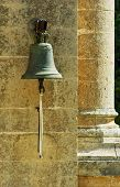 Bell in an Orthodox monastery