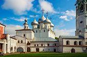 saint sophia cathedral in vologda