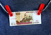 Hundred Roubles On The Rope