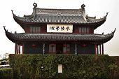Pan Men Water Gate Ancient Chinese Pavilion Suzhou China