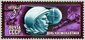 Vintage Briefmarke.  Jury Gagarin.