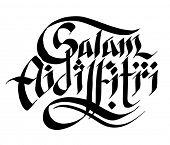 Vector Malay Hand Written Greeting Calligraphy - Happy Aidilfitri