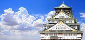 Horizontal banner with Osaka castle, Japanese ancient castle in Osaka, Japan. UNESCO world heritage  poster
