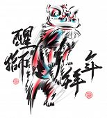 Vector Ink Painting of Chinese Lion Dance. Translation of Chinese Text: The Consciousness of Lion