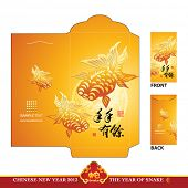 Chinese New Year Red Packet (Ang Pau) Design with Die-cut. Translation: Abundant Harvest Year After