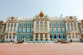 Catherine Palace in Tsarskoye Selo (Pushkin), Russia