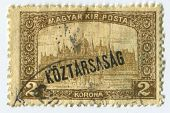 HUNGARY - CIRCA 1918: A stamp printed in Hungary shows image of the Parliament House, circa 1918.