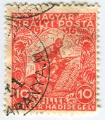 HUNGARY - CIRCA 1916: Postage stamps printed in Hungary dedicated to Military assistance, circa 1916.