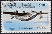 stamp printed in Cambodia dedicated to seaplanes shows short 1936 S-23