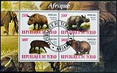 Stamps printed in Chad dedicated to African animals