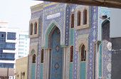 Italian Mosque