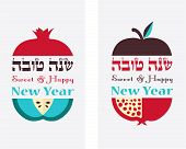 stock photo of hamsa  - Greeting card for Jewish New Year - JPG