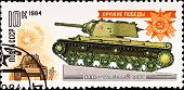 Postage Stamp Show Russian Heavy Panzer Kv