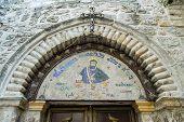St. Mark's Monastery, Jerusalem
