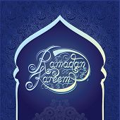 foto of kareem  - decorative design for holy month of muslim community festival Ramadan Kareem - JPG