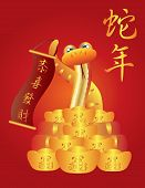Chinese New Year Golden Snake Illustration