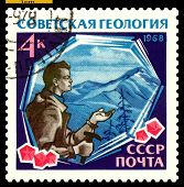 Vintage  Postage Stamp. Prospecting Geologyst And Crystals.