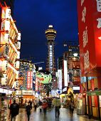 OSAKA, JAPAN - NOVEMBER 17: Shinsekai (New World) on November 17, 2012 in Osaka, JP. Though once kno