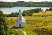Intercession monastery of Tervenichi, Russia (orthodox)