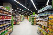 BEIJING,CHINA - JULY 6: Hualian supermarket interior view on July 6th 2010 in Beijing. Hualian is China's first supermarket chains listed companies.