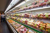 BEIJING,CHINA - JULY 6: Hualian supermarket fruit shelf on July 6th 2010 in Beijing. Hualian is China's first supermarket chains listed companies.