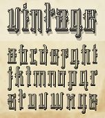 Vintage style font-small letters