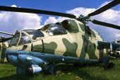 Radom, Ukraina - May 8 : Mil Mi-24V. International Air Demonstrations Air Show 2009. Day Before The