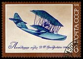 Vintage  Postage Stamp. Grigorovich Flying Boat, 1914.