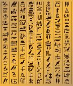 stock photo of hieroglyph  - Raster illustration of Egyptian ornaments and hieroglyphs - JPG