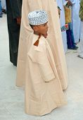 Young Omani Boy