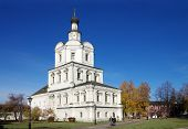 Holy Andronicus Monastery In Moscow