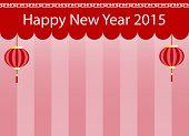 Chinese New Year Scene