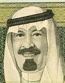 Saudi Arabia - Circa 2007: King Fahd
