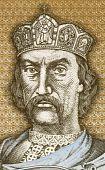 Ukraine - Circa 1995: Vladimir I Of Kiev