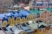 Small colored buildings in Kiev