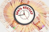 Time For Take A Mortgage. Clock With Text. Translation Text: take A Mortgage. Analog Clock With Re poster