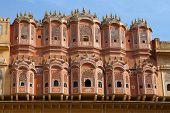 Travel India: Facadel Of Hawa Mahal - Wind Palace In Jaipur, Rajasthan