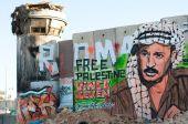 Muro de separação israelense
