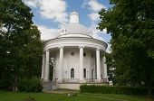Catherine The Great Martyr Church. Valdai