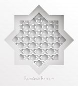 image of hari  - Vector 3D Muslim Paper Graphics - JPG