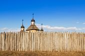 Church Of The Fence